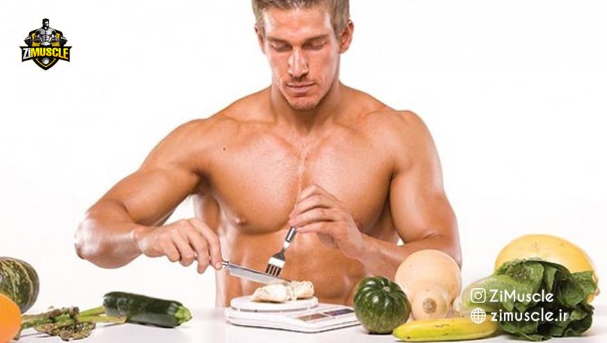 ۱۰ نکته تغذیه ای برای کات و چربی سوزی